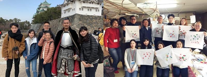 日本遊學 自助遊學 名古屋 日語學校